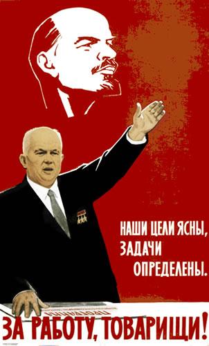 kruschev_poster